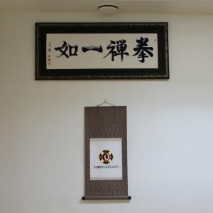 shōmen