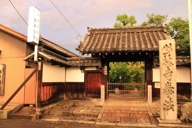 Rakutō dōin 2013